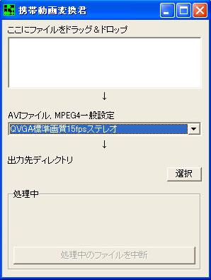 henkankun_3.jpg
